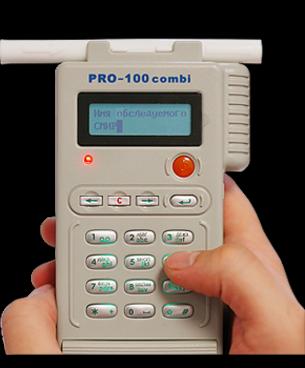 инструкция алкотектор Pro-100 Combi - фото 5